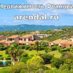 Меблированный дуплекс вцентральном районе Канн напобережье Средиземного моря